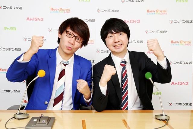 「オールナイトニッポン0(ZERO)」金曜担当のお笑いコンビ・三四郎の相田周二と小宮浩信