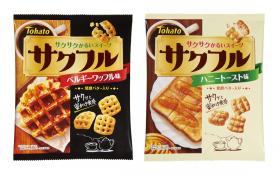 東ハト、「ベルギーワッフル」と「ハニートースト」を、一口サイズのスナックに仕立てた新感覚スナックを発売