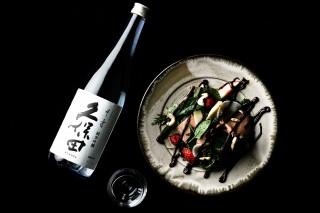 二の皿 久保田 千寿 純米吟醸 「香味野菜とローストビーフのチョコレートソース掛け」
