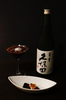 東京・渋谷PARCO B1階にある『未来日本酒店/KUBOTA SAKE BAR』でのバレンタイ限定メニュー
