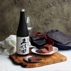 日本酒『久保田』×チョコレートのペアリングが楽しめるバレンタイン限定のスイーツイベント開催