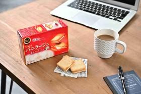 ザクザクの美味しさと濃厚クリームのマリアージュ『バニラージュ・濃厚バニラミルク』新発売