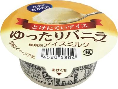 ロッテが発売した『とけにくいアイス ゆったりバニラ』