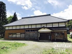 「田舎暮らし×アウトドア」がテーマの古民家体験施設が2018年春オープンに向けて活動中