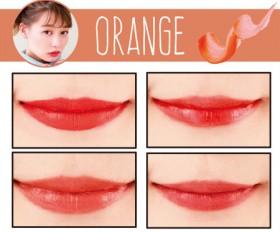 【トレンドマットリップ塗り比べ】ORANGE(オレンジ)