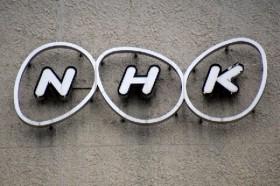 NHK受信料「時効」も最高裁判決の論点、原審支持なら「50年分一括請求も可能」