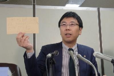 ネトウヨによる懲戒請求騒動