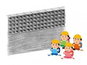 住人が作った危険な「違法ブロック塀」、子どもの通行に不安…強制的に撤去できる?