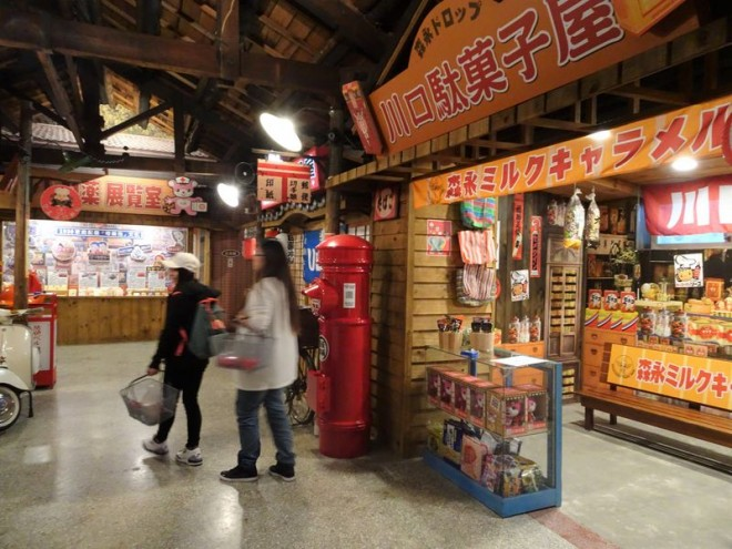 サムネイル 台北で昭和ノスタルジーを感じる!?西門町「日薬本舗博物館」