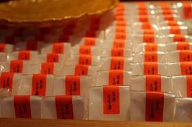 福岡県秋月「廣久葛本舗」九州産本葛(本くず)を味わおう