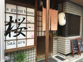 商いの街・大阪の空気を感じる!「大阪ゲストハウス桜」