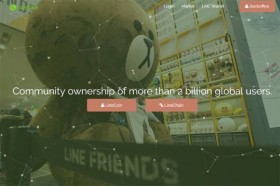 「LINEが仮想通貨発行」かたる偽サイト ICO装う詐欺か