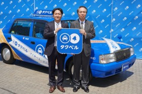AIで誰でもベテランタクシー運転手に 事業者横断のタクシー配車アプリ「タクベル」が横浜・川崎でスタート