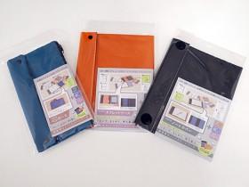 文具に書類、タブレットも まとめて便利な「つながるケース」