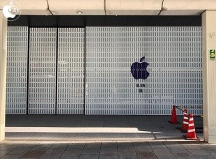 Apple Kyoto appeared with QR code | ORICON NEWS
