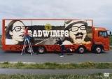 RADWIMPS『生春巻き』
