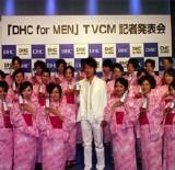 小泉孝太郎とDHC女子社員