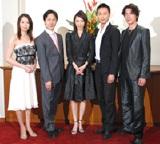 (左から)華城季帆、市川笑也、貴城けい、市川段治郎、吉野圭吾