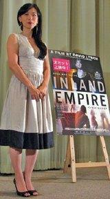 最新出演映画『インランド・エンパイア』の舞台挨拶に登場した裕木奈江