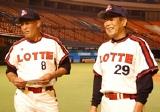 PV初出演の村田、有藤両氏はともに満足気な表情を浮かべた