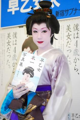 """""""流し目王子""""早乙女太一"""