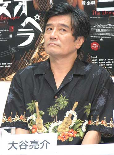 三文オペラの大谷亮介