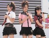 デビューシングル「ホントのじぶん」(10月31日発売)を初披露