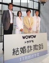 (左より)加藤雅也、鶴田真由、内村光良、金子修介監督