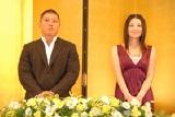 結婚発表会見での2人