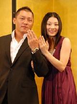 坂田亘と小池栄子