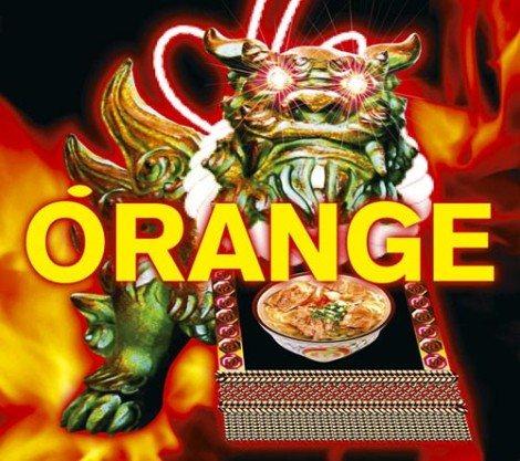 現在好評発売中のベストアルバム『ORANGE』