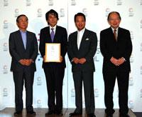 『JAPAN 国際コンテンツフェスティバル』(コ・フェスタ)の任命式