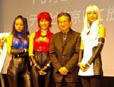 原作の永井豪と3人のハニー
