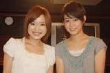 川嶋あい(左)とみつき(右)