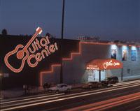 ハリウッドギターセンター外観