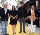 左から堤幸彦監督、中谷美紀、阿部寛、西田敏行