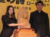 映画『自虐の詩』のイベントに参加した中谷美紀と阿部寛