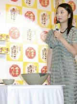 中山秀征に結婚祝いに夫婦茶碗をプレゼントされた小池栄子