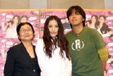 早くもチームワーク抜群の泉ピン子、仲間由紀恵、リュ・シウォン