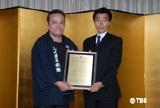 観光大使に任命された西田敏行 ※クリックで拡大