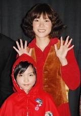 映画『リトル・レッド』の初日舞台挨拶での上野樹里とミス・リトル・レッドの森理沙子さん(下)