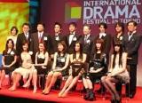 国際ドラマフェスティバルに出席した豪華俳優陣