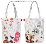 11月10日より劇場で発売される「転々・東京お散歩ルートート」