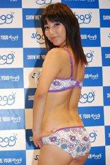 美尻日本代表に18歳の高校生・渡辺花穂さんが選ばれた