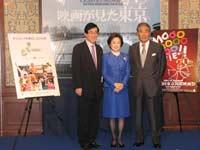 (左より)岡田裕介・東映社長、司葉子、石原慎太郎