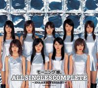 通常盤3,500円 EPCE-5508〜9 CD2枚組/全シングル34曲+新曲「HELLO TO YOU〜ハロー!プロジェクト10周年記念テーマ」