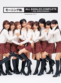 初回生産限定盤4,200円 EPCE-5505〜7 CD2枚組+DVD1枚/全シングル34曲+新曲「HELLO TO YOU〜ハロー!プロジェクト10周年記念テーマ」