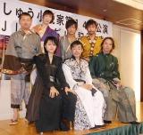 舞台『SOUJI・そうぢ!』の制作発表の様子