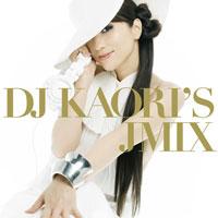 『DJ KAORI'S JMIX』10月24日リリース