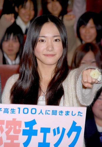 サムネイル 『恋空』の女子高生限定試写会トークイベントに出席した新垣結衣